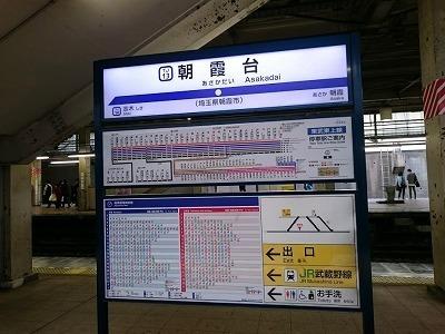 DSC_4608.jpg