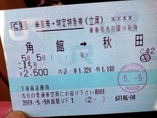 DSC_5371.jpg