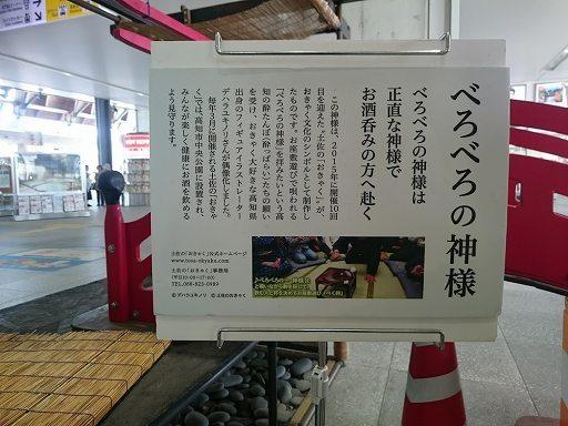DSC_6402.jpg