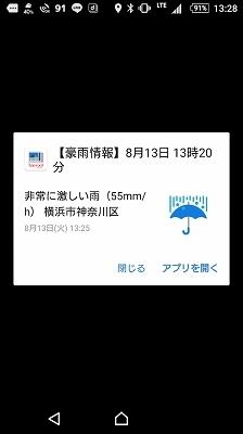 Screenshot_20190813-132810.jpg